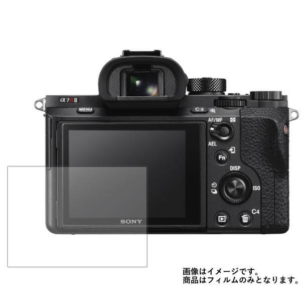 Sony α7R II ILCE-7RM2 用 反射防止ノンフィラータイプ 液晶保護フィルム ポスト投函は送料無料