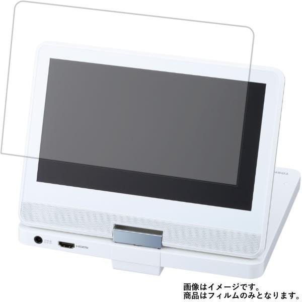 【ガラスライク高硬度9H】[8]液晶保護フィルム Toshiba  REGZA SD-BP900S 用 ★ポスト投函は送料無料!