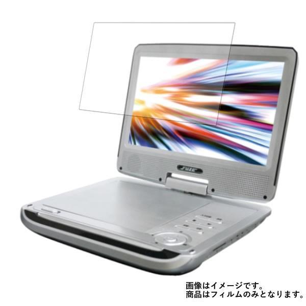 【反射防止】[8]マットバブルレス液晶保護フィルム FUZE PD92S 用 ★