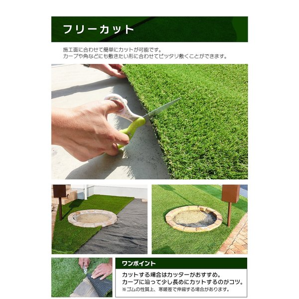 防炎リアル人工芝 [U字ピン20本入] 1m×10m 芝丈36mm [彩-IRODORI-] UV ロールタイプ人工芝 綺麗 高密度 高級 芝|mobimax2|14