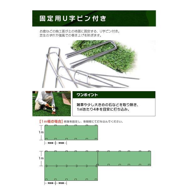防炎リアル人工芝 [U字ピン20本入] 1m×10m 芝丈36mm [彩-IRODORI-] UV ロールタイプ人工芝 綺麗 高密度 高級 芝|mobimax2|15