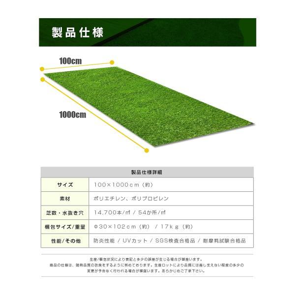防炎リアル人工芝 [U字ピン20本入] 1m×10m 芝丈36mm [彩-IRODORI-] UV ロールタイプ人工芝 綺麗 高密度 高級 芝|mobimax2|16