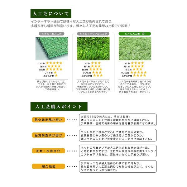 防炎リアル人工芝 [U字ピン20本入] 1m×10m 芝丈36mm [彩-IRODORI-] UV ロールタイプ人工芝 綺麗 高密度 高級 芝|mobimax2|21