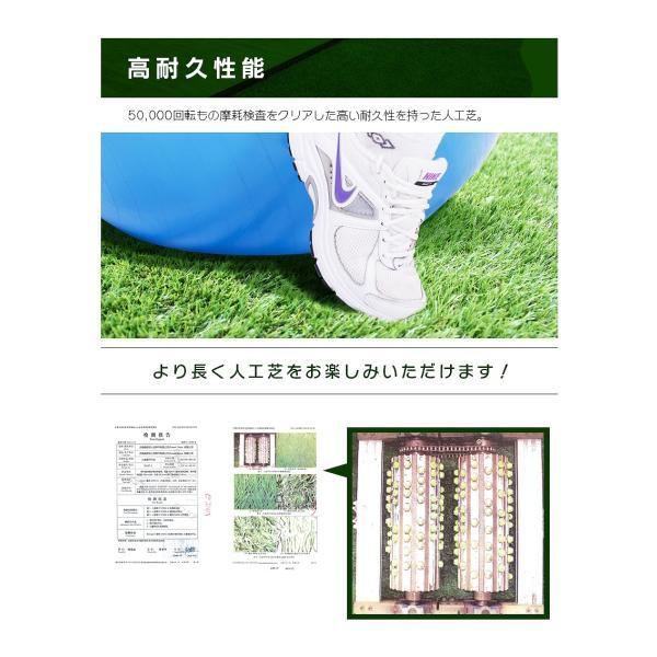 防炎リアル人工芝 [U字ピン20本入] 1m×10m 芝丈36mm [彩-IRODORI-] UV ロールタイプ人工芝 綺麗 高密度 高級 芝|mobimax2|07