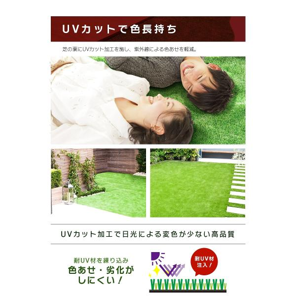 人工芝 ロール 1m×10m 芝丈30mm 高密度最高級品質 防炎・UVカット・耐久 リアル人工芝 庭 緑化 綺麗 高密度 高級 芝  [ 美麗 BIREI ]|mobimax2|11
