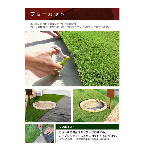 人工芝 ロール 1m×5m 芝丈30mm 高密度最高級品質 防炎・UVカット・耐久 リアル人工芝 庭 緑化 綺麗 高密度 高級 芝  [ 美麗 BIREI ]|mobimax2|17