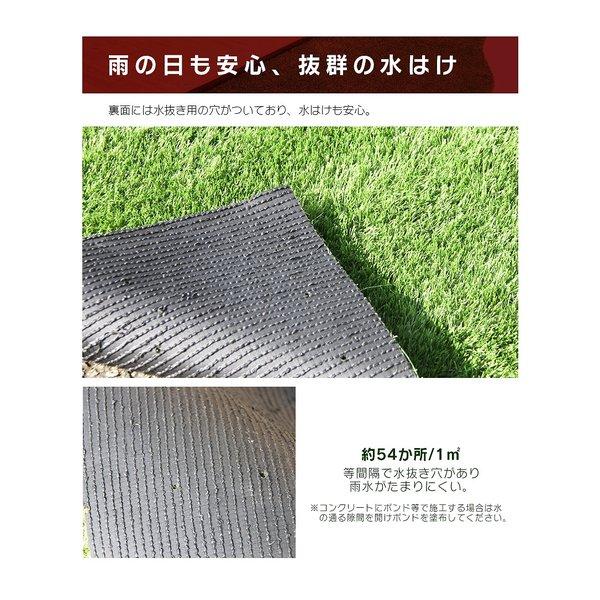 人工芝 ロール 2m×5m 芝丈30mm 高密度最高級品質 防炎・UVカット・耐久 リアル人工芝 庭 緑化 綺麗 高密度 高級 芝  [ 美麗 BIREI ]|mobimax2|14
