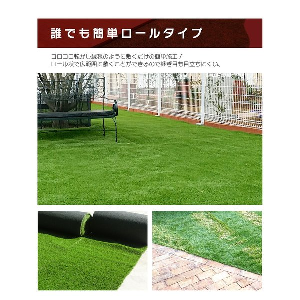 人工芝 ロール 2m×5m 芝丈30mm 高密度最高級品質 防炎・UVカット・耐久 リアル人工芝 庭 緑化 綺麗 高密度 高級 芝  [ 美麗 BIREI ]|mobimax2|15