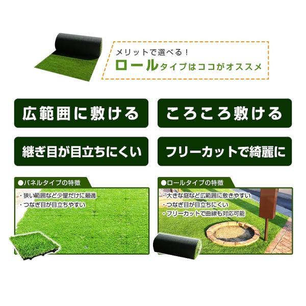 人工芝 ロール 2m×5m 芝丈30mm 高密度最高級品質 防炎・UVカット・耐久 リアル人工芝 庭 緑化 綺麗 高密度 高級 芝  [ 美麗 BIREI ]|mobimax2|16