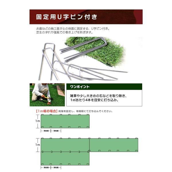 人工芝 ロール 2m×5m 芝丈30mm 高密度最高級品質 防炎・UVカット・耐久 リアル人工芝 庭 緑化 綺麗 高密度 高級 芝  [ 美麗 BIREI ]|mobimax2|18