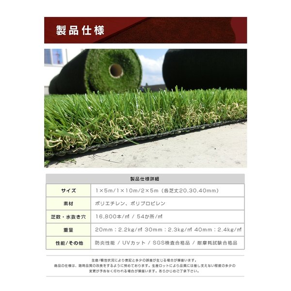 人工芝 ロール 2m×5m 芝丈30mm 高密度最高級品質 防炎・UVカット・耐久 リアル人工芝 庭 緑化 綺麗 高密度 高級 芝  [ 美麗 BIREI ]|mobimax2|19