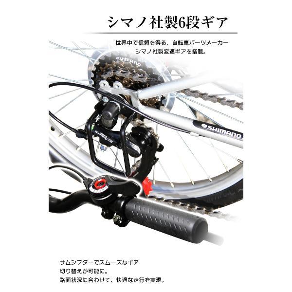折りたたみ自転車 20インチ ノーパンクタイヤ カゴ付き シマノ6段ギア MOBI-CYCLE MB-05 自転車/折り畳み/カゴ付き|mobimax2|11