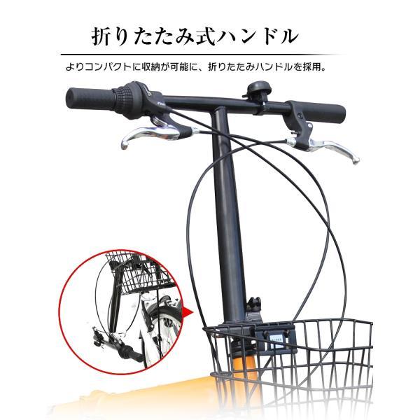 折りたたみ自転車 20インチ ノーパンクタイヤ カゴ付き シマノ6段ギア MOBI-CYCLE MB-05 自転車/折り畳み/カゴ付き|mobimax2|15