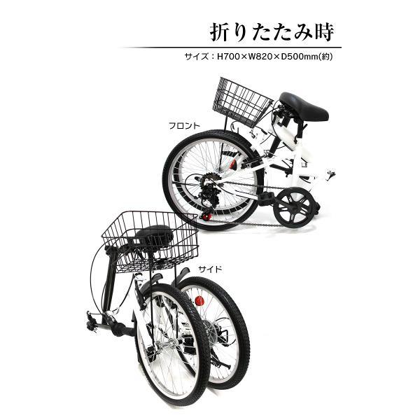 折りたたみ自転車 20インチ ノーパンクタイヤ カゴ付き シマノ6段ギア MOBI-CYCLE MB-05 自転車/折り畳み/カゴ付き|mobimax2|16