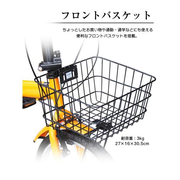 折りたたみ自転車 20インチ ノーパンクタイヤ カゴ付き シマノ6段ギア MOBI-CYCLE MB-05 自転車/折り畳み/カゴ付き|mobimax2|17