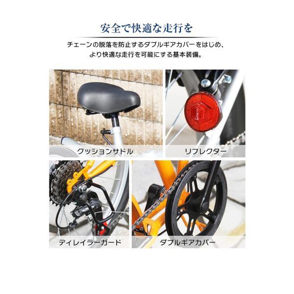 折りたたみ自転車 20インチ ノーパンクタイヤ カゴ付き シマノ6段ギア MOBI-CYCLE MB-05 自転車/折り畳み/カゴ付き|mobimax2|18