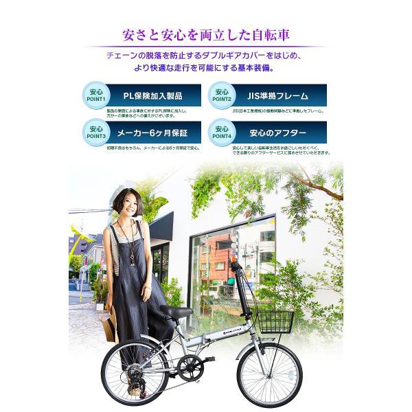 折りたたみ自転車 20インチ ノーパンクタイヤ カゴ付き シマノ6段ギア MOBI-CYCLE MB-05 自転車/折り畳み/カゴ付き|mobimax2|20