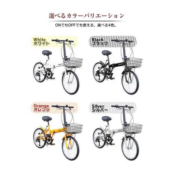 折りたたみ自転車 20インチ ノーパンクタイヤ カゴ付き シマノ6段ギア MOBI-CYCLE MB-05 自転車/折り畳み/カゴ付き|mobimax2|21