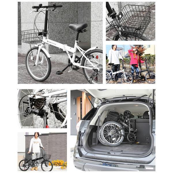 折りたたみ自転車 20インチ ノーパンクタイヤ カゴ付き シマノ6段ギア MOBI-CYCLE MB-05 自転車/折り畳み/カゴ付き|mobimax2|04