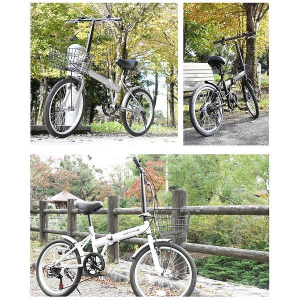 折りたたみ自転車 20インチ ノーパンクタイヤ カゴ付き シマノ6段ギア MOBI-CYCLE MB-05 自転車/折り畳み/カゴ付き|mobimax2|05