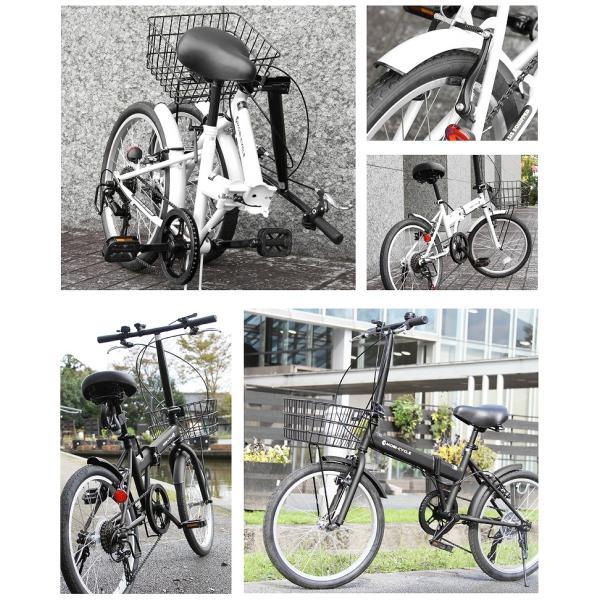 折りたたみ自転車 20インチ ノーパンクタイヤ カゴ付き シマノ6段ギア MOBI-CYCLE MB-05 自転車/折り畳み/カゴ付き|mobimax2|06