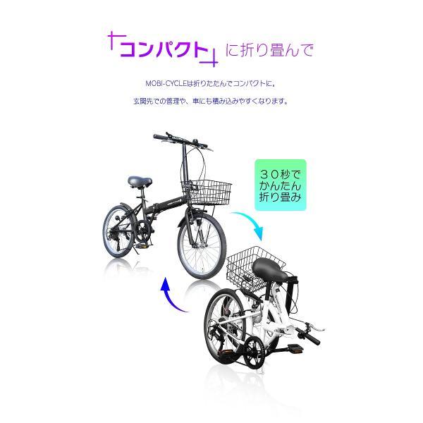 折りたたみ自転車 20インチ ノーパンクタイヤ カゴ付き シマノ6段ギア MOBI-CYCLE MB-05 自転車/折り畳み/カゴ付き|mobimax2|07