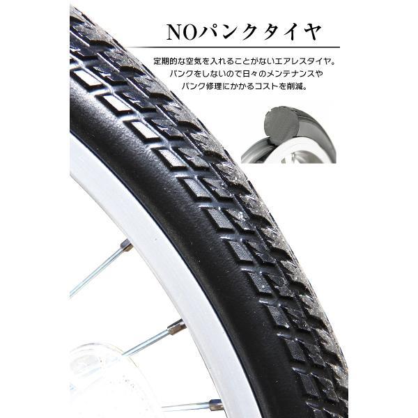 折りたたみ自転車 20インチ ノーパンクタイヤ カゴ付き シマノ6段ギア MOBI-CYCLE MB-05 自転車/折り畳み/カゴ付き|mobimax2|10