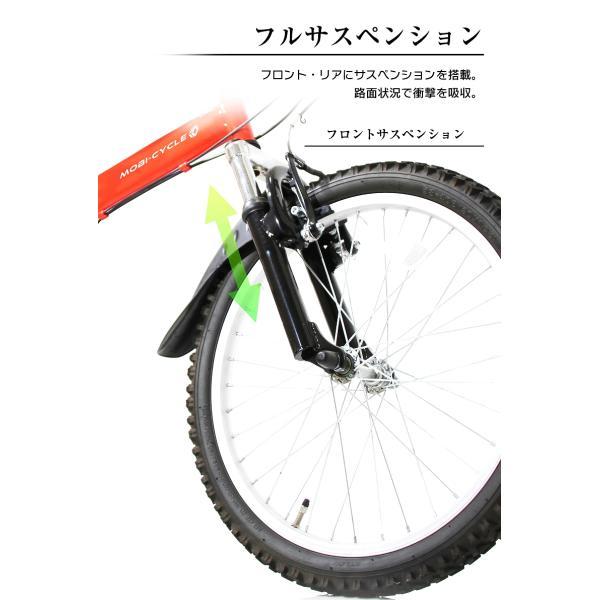 折りたたみ自転車 20インチ MTB マウンテンバイク MB-07 自転車/折畳み自転車/フルサスペンション/シマノ社製6段ギア ライト・ロック錠付|mobimax2|11