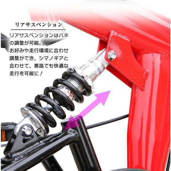 折りたたみ自転車 20インチ MTB マウンテンバイク MB-07 自転車/折畳み自転車/フルサスペンション/シマノ社製6段ギア ライト・ロック錠付|mobimax2|12