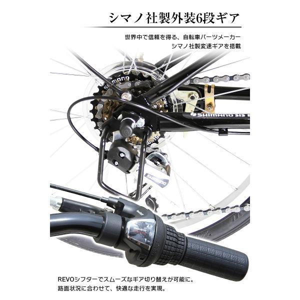 折りたたみ自転車 20インチ MTB マウンテンバイク MB-07 自転車/折畳み自転車/フルサスペンション/シマノ社製6段ギア ライト・ロック錠付|mobimax2|13