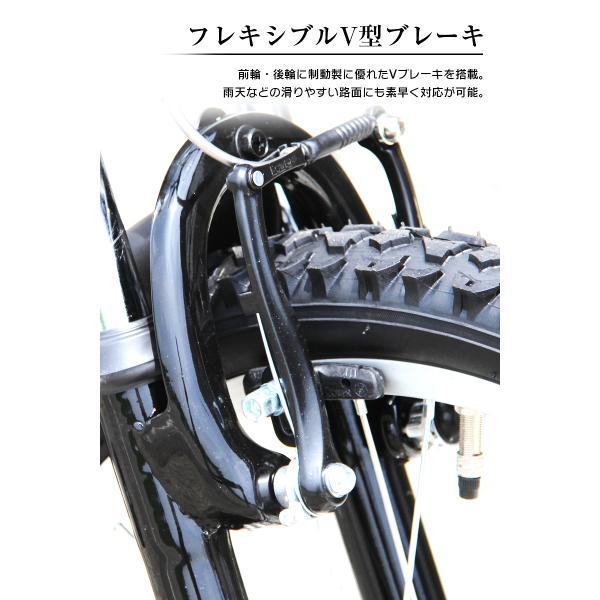折りたたみ自転車 20インチ MTB マウンテンバイク MB-07 自転車/折畳み自転車/フルサスペンション/シマノ社製6段ギア ライト・ロック錠付|mobimax2|14