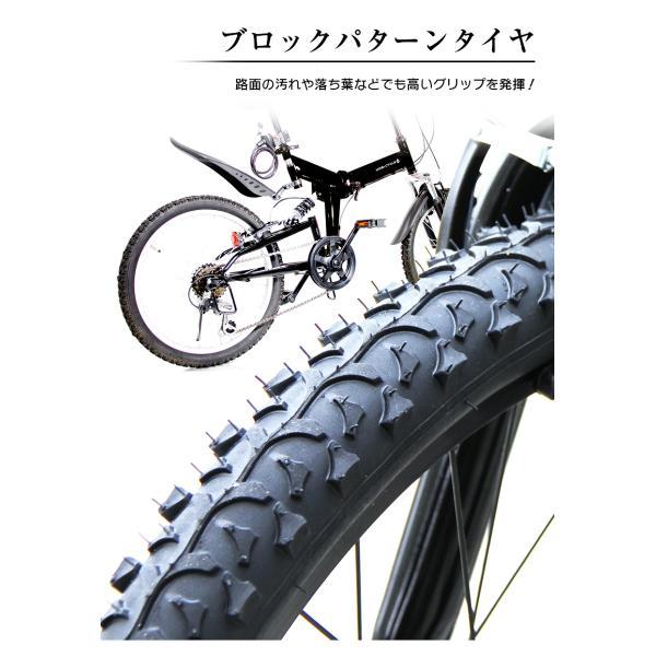 折りたたみ自転車 20インチ MTB マウンテンバイク MB-07 自転車/折畳み自転車/フルサスペンション/シマノ社製6段ギア ライト・ロック錠付|mobimax2|15