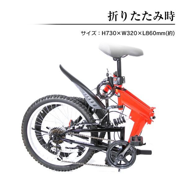 折りたたみ自転車 20インチ MTB マウンテンバイク MB-07 自転車/折畳み自転車/フルサスペンション/シマノ社製6段ギア ライト・ロック錠付|mobimax2|17