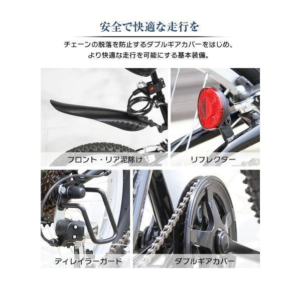折りたたみ自転車 20インチ MTB マウンテンバイク MB-07 自転車/折畳み自転車/フルサスペンション/シマノ社製6段ギア ライト・ロック錠付|mobimax2|18
