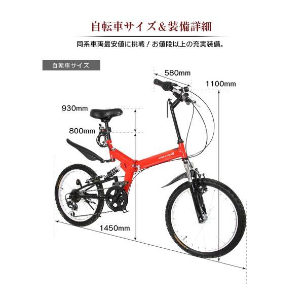 折りたたみ自転車 20インチ MTB マウンテンバイク MB-07 自転車/折畳み自転車/フルサスペンション/シマノ社製6段ギア ライト・ロック錠付|mobimax2|19
