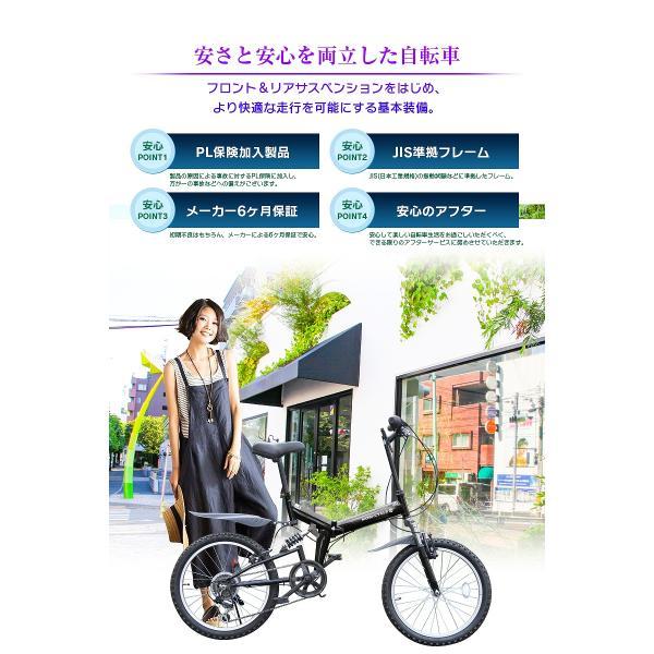 折りたたみ自転車 20インチ MTB マウンテンバイク MB-07 自転車/折畳み自転車/フルサスペンション/シマノ社製6段ギア ライト・ロック錠付|mobimax2|20