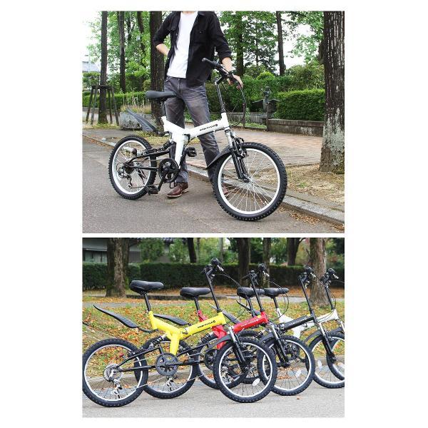 折りたたみ自転車 20インチ MTB マウンテンバイク MB-07 自転車/折畳み自転車/フルサスペンション/シマノ社製6段ギア ライト・ロック錠付|mobimax2|03