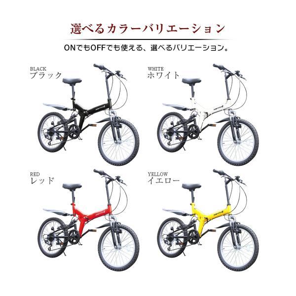 折りたたみ自転車 20インチ MTB マウンテンバイク MB-07 自転車/折畳み自転車/フルサスペンション/シマノ社製6段ギア ライト・ロック錠付|mobimax2|21