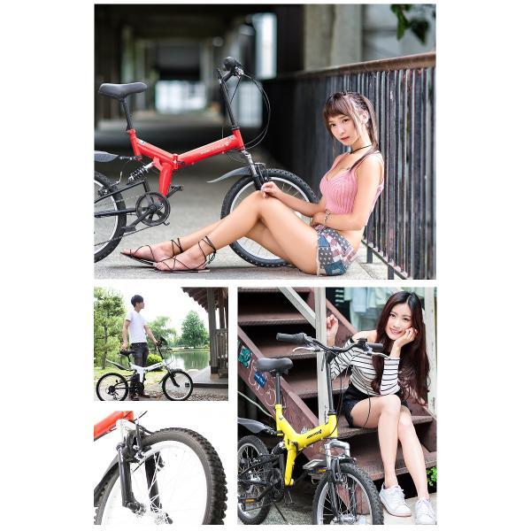 折りたたみ自転車 20インチ MTB マウンテンバイク MB-07 自転車/折畳み自転車/フルサスペンション/シマノ社製6段ギア ライト・ロック錠付|mobimax2|04