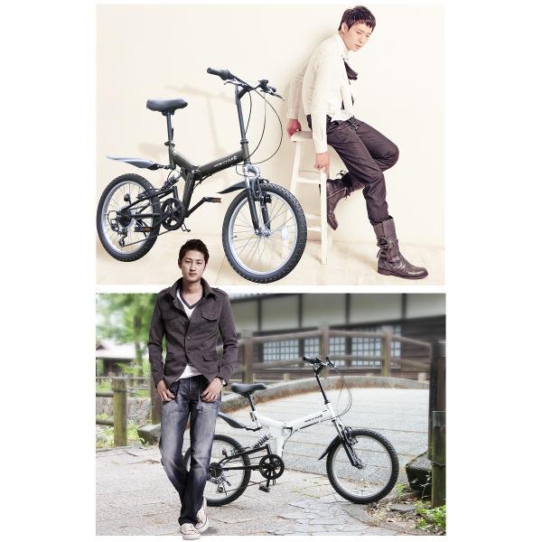 折りたたみ自転車 20インチ MTB マウンテンバイク MB-07 自転車/折畳み自転車/フルサスペンション/シマノ社製6段ギア ライト・ロック錠付|mobimax2|05