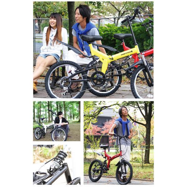 折りたたみ自転車 20インチ MTB マウンテンバイク MB-07 自転車/折畳み自転車/フルサスペンション/シマノ社製6段ギア ライト・ロック錠付|mobimax2|06