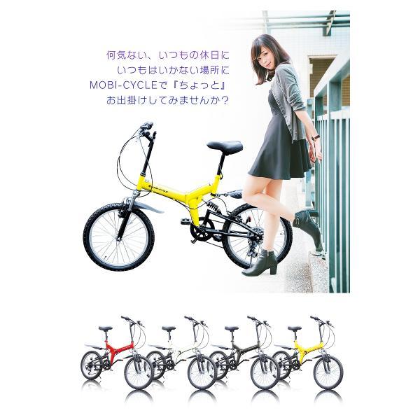 折りたたみ自転車 20インチ MTB マウンテンバイク MB-07 自転車/折畳み自転車/フルサスペンション/シマノ社製6段ギア ライト・ロック錠付|mobimax2|07