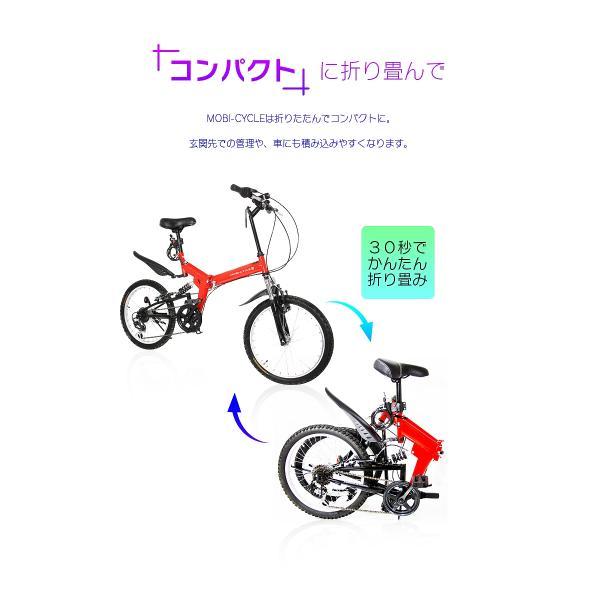 折りたたみ自転車 20インチ MTB マウンテンバイク MB-07 自転車/折畳み自転車/フルサスペンション/シマノ社製6段ギア ライト・ロック錠付|mobimax2|08