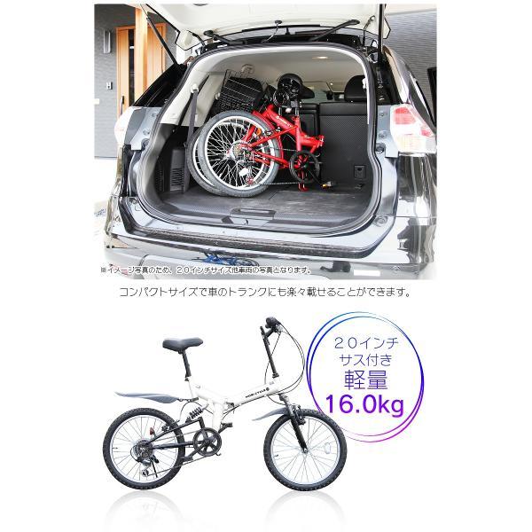 折りたたみ自転車 20インチ MTB マウンテンバイク MB-07 自転車/折畳み自転車/フルサスペンション/シマノ社製6段ギア ライト・ロック錠付|mobimax2|09