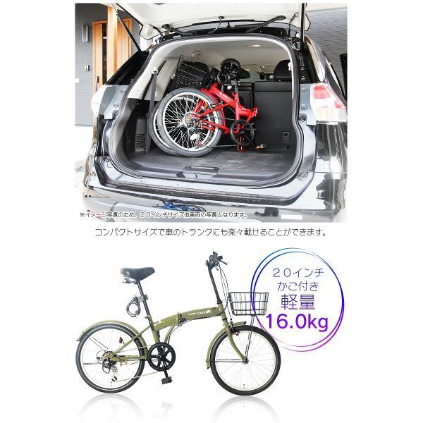 折りたたみ自転車 20インチ カゴ付き シマノ6段ギア MB-09 自転車/折り畳み [ ライト・鍵付き ] mobimax2 11