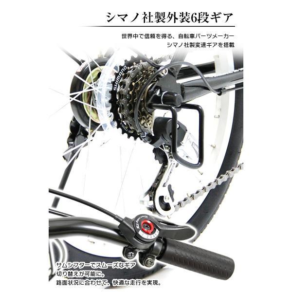 折りたたみ自転車 20インチ カゴ付き シマノ6段ギア MB-09 自転車/折り畳み [ ライト・鍵付き ] mobimax2 13