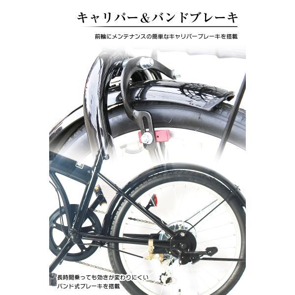 折りたたみ自転車 20インチ カゴ付き シマノ6段ギア MB-09 自転車/折り畳み [ ライト・鍵付き ] mobimax2 14