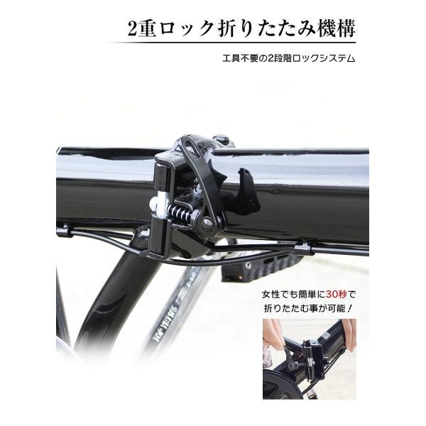 折りたたみ自転車 20インチ カゴ付き シマノ6段ギア MB-09 自転車/折り畳み [ ライト・鍵付き ] mobimax2 15