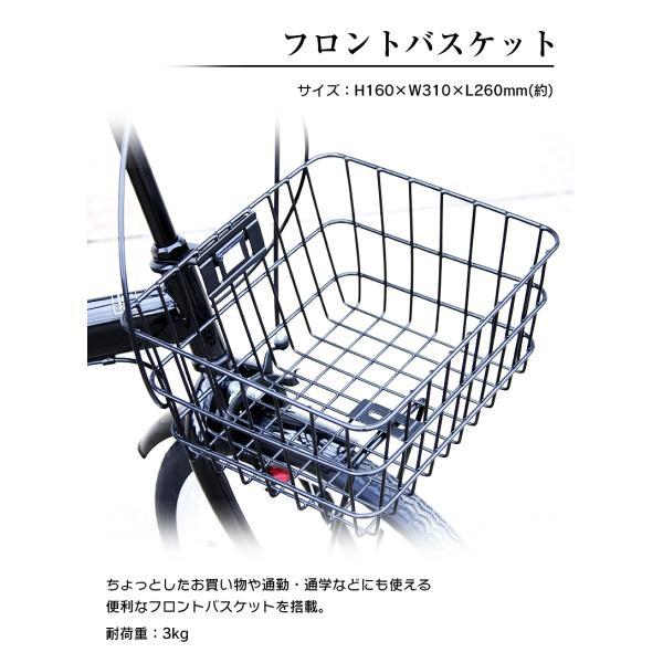 折りたたみ自転車 20インチ カゴ付き シマノ6段ギア MB-09 自転車/折り畳み [ ライト・鍵付き ] mobimax2 17