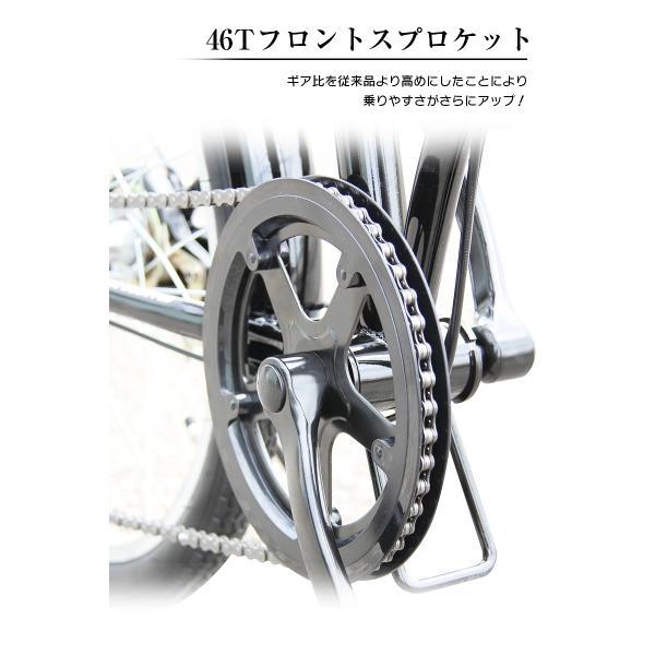 折りたたみ自転車 20インチ カゴ付き シマノ6段ギア MB-09 自転車/折り畳み [ ライト・鍵付き ] mobimax2 18